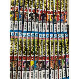 集英社 - 僕のヒーローアカデミア 1巻〜30巻+0巻 全巻セット