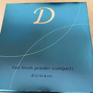ディシラ(dicila)のディシラファインフィニッシュパウダー(フェイスパウダー)