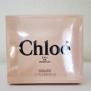 クロエ(Chloe)のクロエ クロエオードパルファム 50ml(香水(女性用))