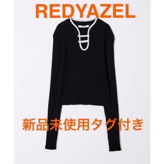 REDYAZEL - REDYAZEL レディアゼル☆チャイナディティール釦パイピングリブトップス
