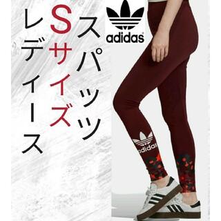 adidas - アディダス スパッツ レディース Sサイズ adidas 花柄