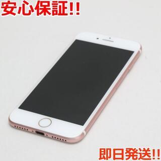 iPhone - 新品同様 SIMフリー iPhone7 128GB ローズゴールド