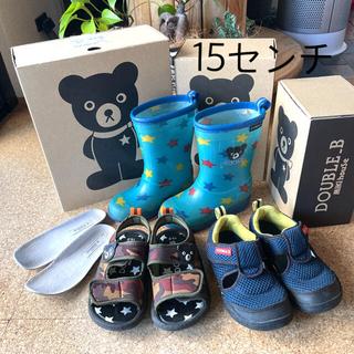 ダブルビー(DOUBLE.B)の☆ダブルビー☆ スニーカー、サンダル、長靴3点セット 15センチ(サンダル)
