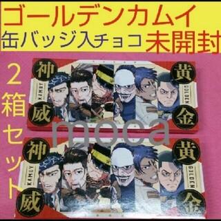 集英社 - ゴールデンカムイ ジャンプショップ 缶バッジ付きチョコレート ❌ 2箱