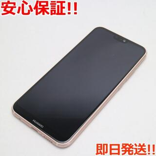 ファーウェイ(HUAWEI)の新品同様 SIMフリー HUAWEI P20 lite ピンク 白ロム (スマートフォン本体)