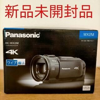 Panasonic - 【新品未使用品】  Panasonic4Kビデオカメラ HC-WX2M-T