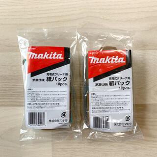 Makita - 新品未開封 マキタ クリーナ用抗菌紙パック20枚