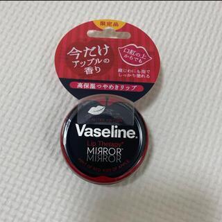 ヴァセリン(Vaseline)の【新品】ヴァセリン リップクリーム アップル(リップケア/リップクリーム)