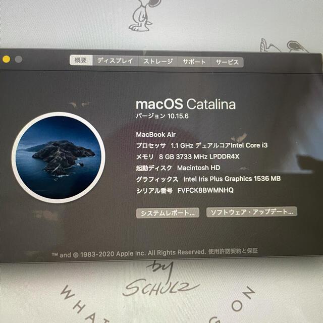 Apple(アップル)のゆーぞら様専用 MacBookAir2020 シルバー スマホ/家電/カメラのPC/タブレット(ノートPC)の商品写真