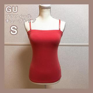 ジーユー(GU)のGU ブラフィールチューブトップ(ベアトップ/チューブトップ)
