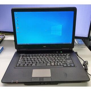 NEC VersaPro VX-A i5-430M Win10Pro