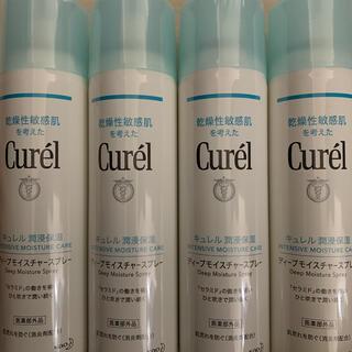 Curel - キュレル  潤浸保湿 ディープモイスチャースプレー 150g4本