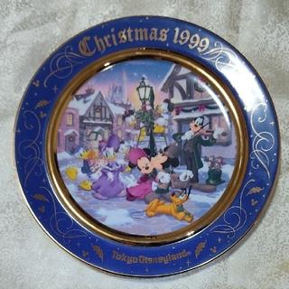ディズニー(Disney)のミッキー ディズニー 装飾用皿 1999        クリスマスファンタジー (その他)
