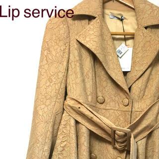 リップサービス(LIP SERVICE)の新品.未使用.タグ付き♡lip service ベージュ スプリングコート(スプリングコート)