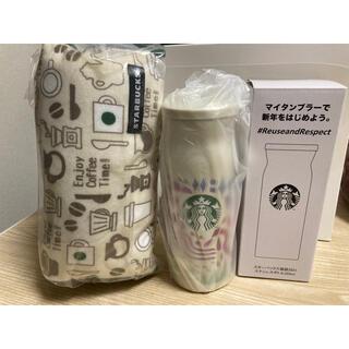 Starbucks Coffee - 【新品未使用品】スターバックスコーヒー 2021タンブラークッションセット