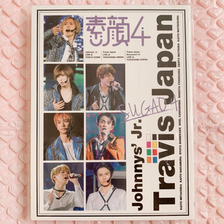 Johnny's - Travis Japan 素顔4 正規品