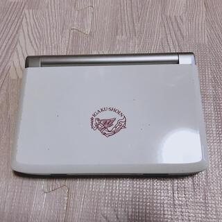 カシオ(CASIO)の医学書院/カシオ 電子辞書 IS-N3000  中古(電子ブックリーダー)
