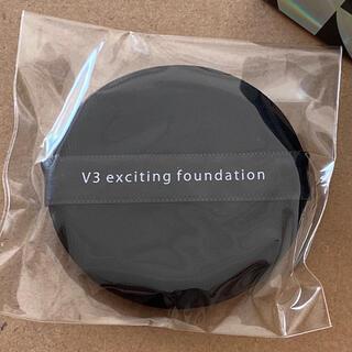 V3ファンデーション 専用パフ5個(パフ・スポンジ)