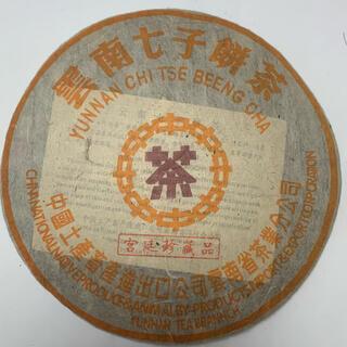 雲南七子饼茶(茶)