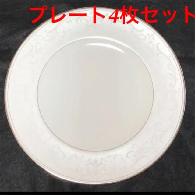 NIKKO(ニッコー)の【新品 未使用】プレート ブランド食器 プレート皿 ニッコー NIKKO 2枚 インテリア/住まい/日用品のキッチン/食器(食器)の商品写真