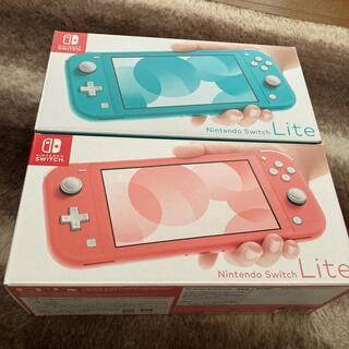 Nintendo Switch - 新品 Nintendo Switch  Lite スイッチライト 2台セット
