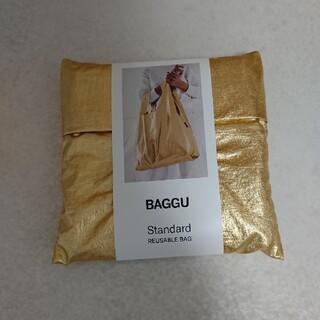 BAGGU  エコバッグ  バグー  ゴールド【新品】
