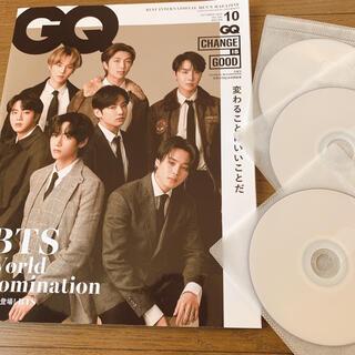 BTS 雑誌 表紙