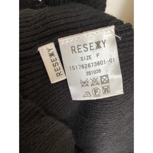 RESEXXY(リゼクシー)のリゼクシー トップス レディースのトップス(カーディガン)の商品写真