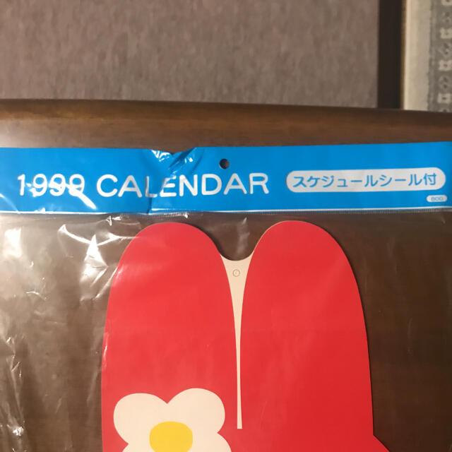 マイメロディ(マイメロディ)の【未開封】マイメロディ 1999年版 カレンダー スケジュールシール付き エンタメ/ホビーのおもちゃ/ぬいぐるみ(キャラクターグッズ)の商品写真