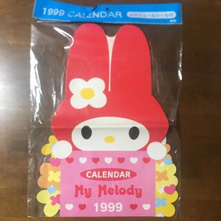 マイメロディ - 【未開封】マイメロディ 1999年版 カレンダー スケジュールシール付き
