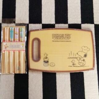 SNOOPY - 未使用 SNOOPY カッティングボード&お箸