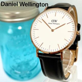 58 ダニエルウェリントン時計 レディース腕時計 ローズゴールド 36ミリ