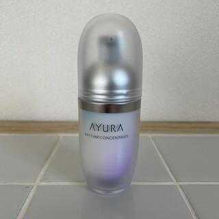 アユーラ(AYURA)のアユーラリズムコンセントレートα 40ml 使用済(美容液)