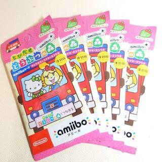 ニンテンドウ(任天堂)のamiiboカード サンリオコラボ 5パックセット(その他)