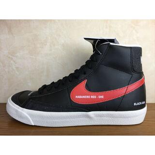 ナイキ(NIKE)のナイキ ブレーザーMID'77 スニーカー 靴 25,0cm 新品 (691)(スニーカー)