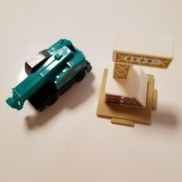 マクドナルド(マクドナルド)の値下げ‼ハッピーセット トミカ クレーン車 エンタメ/ホビーのおもちゃ/ぬいぐるみ(ミニカー)の商品写真