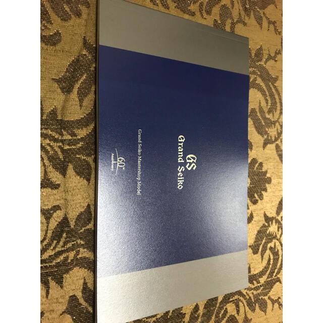 Grand Seiko(グランドセイコー)の【最新版】グランドセイコー カタログ メンズの時計(腕時計(アナログ))の商品写真