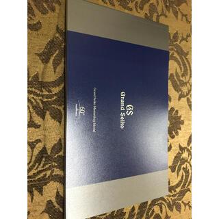 Grand Seiko - 【最新版】グランドセイコー カタログ