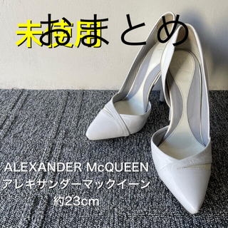 アレキサンダーマックイーン(Alexander McQueen)のアレキサンダーマックイーン 23cm ハイヒール パンプス 白 ピンヒール(ハイヒール/パンプス)
