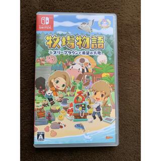 Nintendo Switch - 【特典付き】ニンテンドースイッチ 牧場物語 オリーブタウンと希望の大地