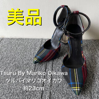 ツルバイマリコオイカワ(TSURU by Mariko Oikawa)の超美品 ツルバイマリコオイカワ Mariko Oikawa パンプス チェック(ハイヒール/パンプス)
