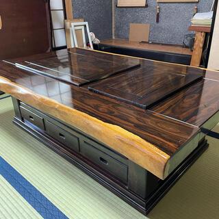 高級 囲炉裏テーブル 長火鉢座卓 和家具 天然木 値段応談あり(ローテーブル)
