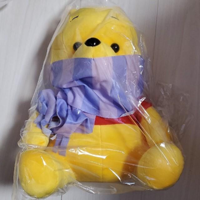 くまのプーさん(クマノプーサン)のディズニー くまのプーさん&ピグレット SP スペシャルマフラーぬいぐるみ エンタメ/ホビーのおもちゃ/ぬいぐるみ(ぬいぐるみ)の商品写真
