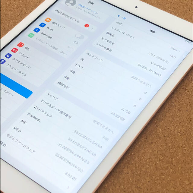 iPad(アイパッド)のソフトバンク iPad 第6世代 WiFi Celullar 32GB  スマホ/家電/カメラのPC/タブレット(タブレット)の商品写真