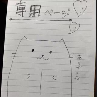 kzk 様 専用(その他)