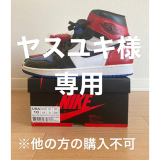 NIKE - 正規品 NIKE AIR JORDAN 1 RETRO HIGH OG TOP3