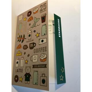 スターバックスコーヒー(Starbucks Coffee)のスターバックスビバレッジカード(カード/レター/ラッピング)