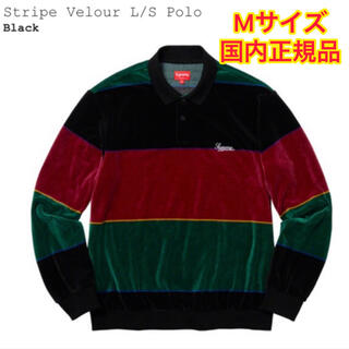 Supreme - Supreme Stripe Velour Polo ストライプ ベロア ポロ