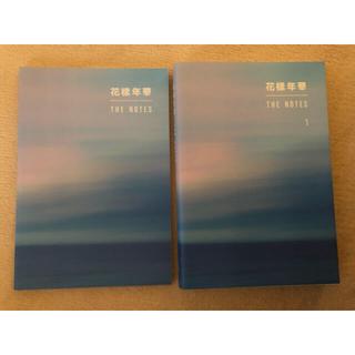 防弾少年団(BTS) - BTS 花様年華 THE NOTES 1 日本語版