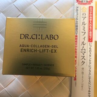 Dr.Ci Labo - アクアコラーゲンゲル エンリッチリフトEX 200g おまけ付き